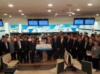 2019 의정부CUP OPEN 볼링대회(10…