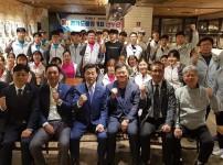 제100회 전국체육대회 볼링대표선수단 결단식…